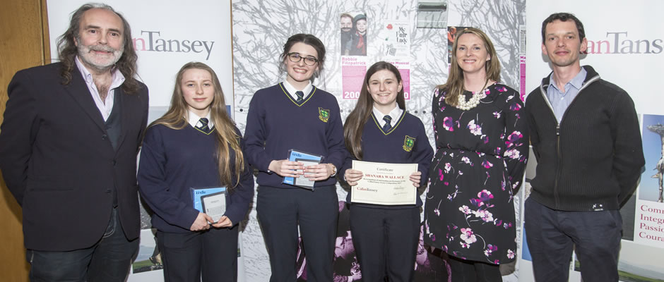 Callan Tansey Essay Competition Winners 2017