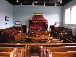 Inside Court